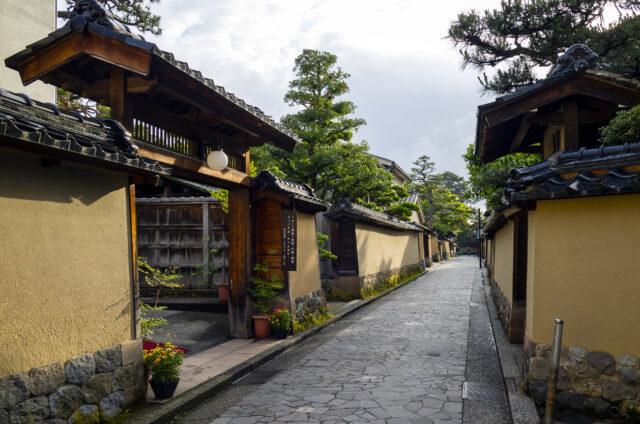 Čtvrť Nagamači, Kanazawa, Japonsko