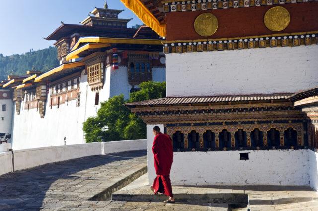Klášter Punakha Dzong, Punakha, Bhútán