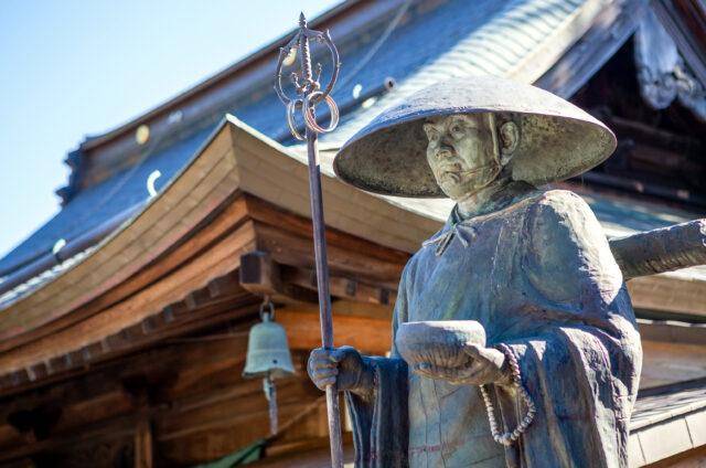 Klášter na Kójasan, Japonsko