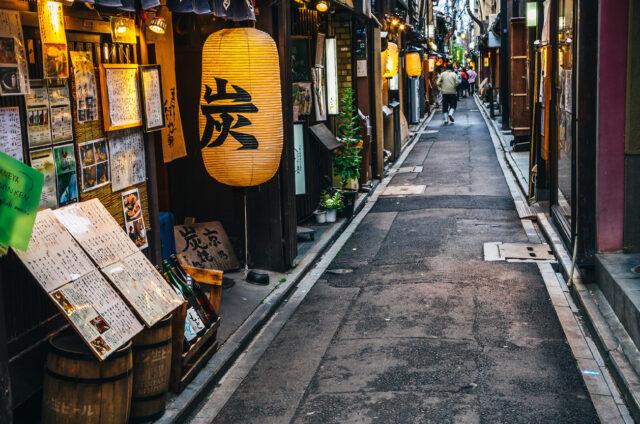 Kulinářská ulička Pontočó, Kjóto, Japonsko