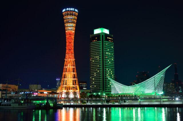 Přístavní věž, Kóbe, Japonsko