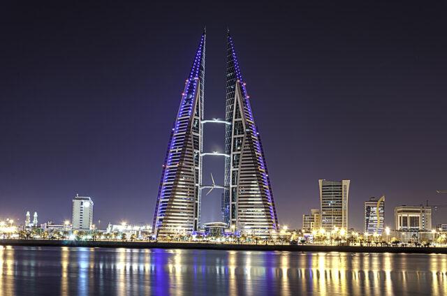 Světové obchodní centrum, Manáma, Bahrajn