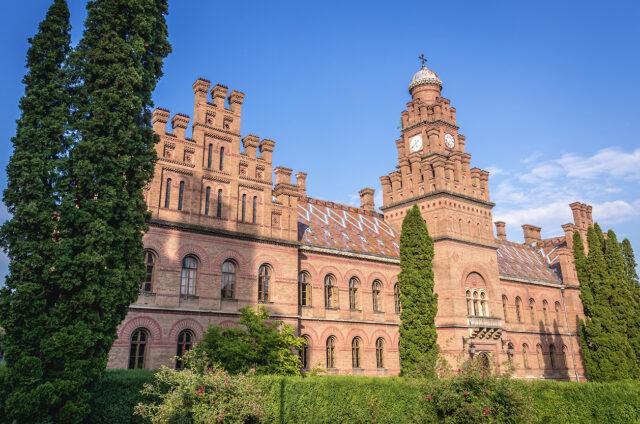 Univerzita (UNESCO), Černivci, Ukrajina