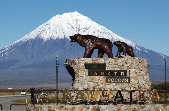 Sopka Korjacká, Kamčatka, Rusko