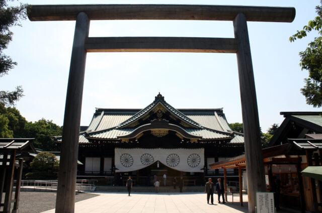 Šintoistická svatyně Jasukuni, Tokio, Japonsko