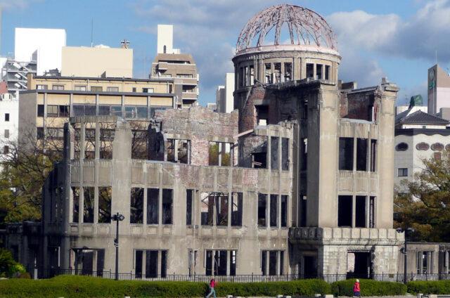 Hirošima, A-Bomb Dome, Japonsko