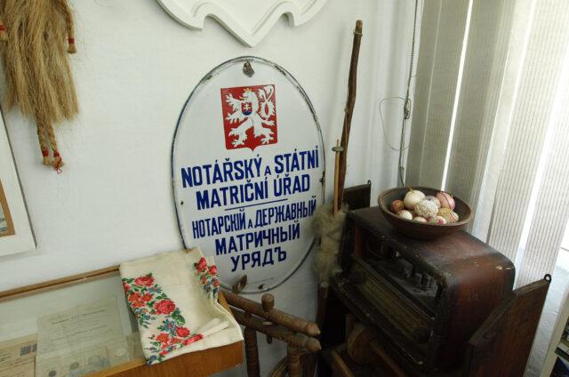 Koločava muzeum I.Olbrachta, Ukrajina