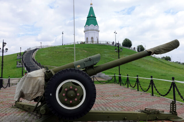 Krasnojarsk, Rusko