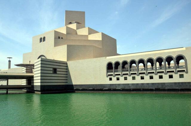 Muzeum islámského umění, Dauhá, Katar