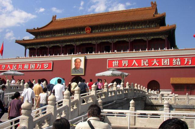 Náměstí Nebeského klidu, Peking, Čína