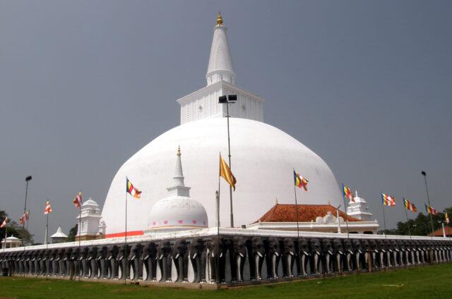 Stůpa - Dagoba, Srí Lanka