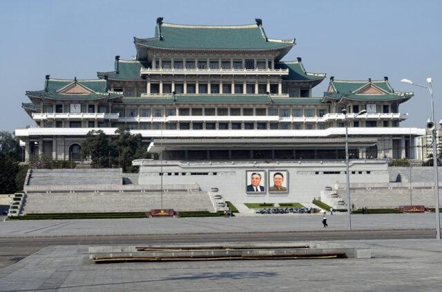 Velká lidová knihovna, Pchjongjang, KLDR