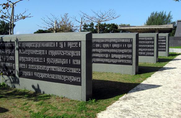 Itoman, Památník bitvy o Okinawu, Japonsko