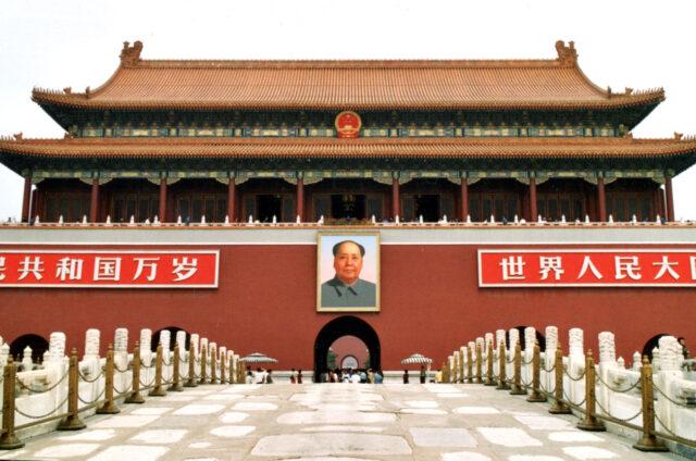 Peking, vstup do Zakázaného města, Čína