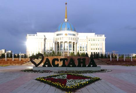 Presidentský Palác, Astana,Kazachstán