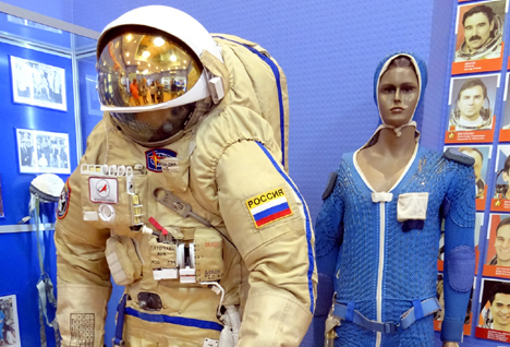 Kosmodrom Bajkonur, Kazachstán